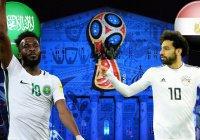 Египетский комментатор скончался во время матча Египет - Саудовская Аравия