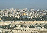 Организаторы «Евровидения» не хотят проводить конкурс в Иерусалиме