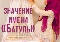Девушка с этим именем будет хорошей мамой, женой и хозяйкой