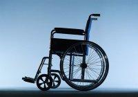 Раскрыт способ избежать инвалидности