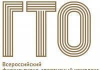 Татарстанские имамы сдадут нормы ГТО