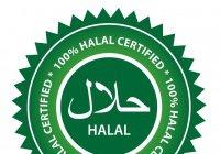 В Татарстане ужесточат условия выдачи сертификатов «Халяль»