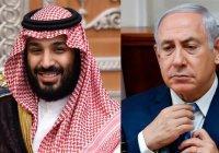 Саудовский наследный принц и Нетаньяху провели тайную встречу
