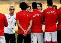 Парламент Египта начал расследование провала сборной на ЧМ-2018