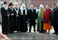 ЮНЕСКО хочет перенять опыт России по укреплению межрелигиозного мира