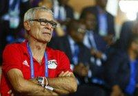 Главный тренер сборной Египта по футболу отправлен в отставку