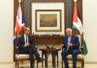 Принц Уильям встретился с Махмудом Аббасом