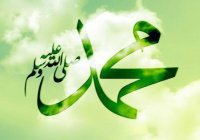 Как Пророк Мухаммад (ﷺ) будет заступаться за верующих в Судный день?