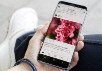 Смартфоны Samsung самостоятельно рассылают SMS