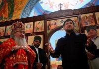 Кадыров: мы создаем одинаковые условия для всех религий