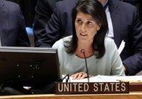 США приравняли Иран к Северной Корее