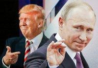СМИ: Трамп хочет заключить с Путиным сделку по Сирии