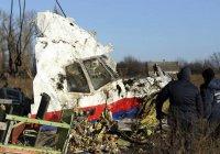 ЕС призвал Россию признать ответственность за сбитый над Украиной Боинг