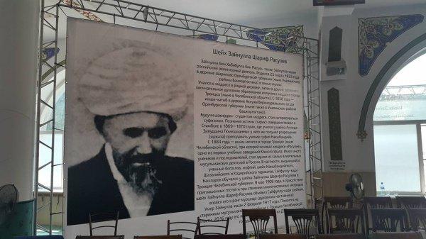 Теологи обсудят роль Зайнуллы Расулева в развитии российского ислама.