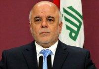 Премьер-министр Ирака призвал немедленно казнить всех террористов