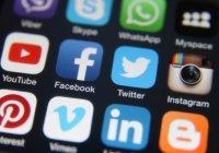 На космодроме Байконур запретили мессенджеры и соцсети
