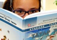 Законопроект об изучении родных языков обсудит Совет при президенте РФ