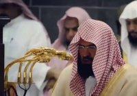 Скандальное заявление имама Каабы