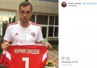 Российские футболисты подарили Хабибу Нурмагомедову футболку сборной