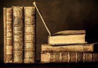 Кто из сподвижников обладал самыми обширными знаниями о дозволенном и запретном?