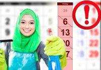 Правда ли, что по исламу в пятницу нельзя заниматься уборкой?
