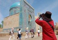 В Узбекистане создано первое мусульманское туристическое агентство