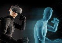 Разработан первый костюм для виртуальной реальности в мире (ВИДЕО)