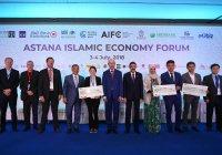 Минниханов: Казахстан – в лидерах по внедрению инструментов исламской экономики