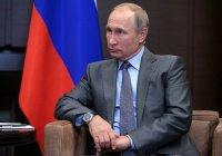 Путин проведёт встречи с главами ближневосточных государств