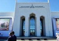 Болгарская исламская академия продолжает прием абитуриентов