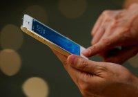 Сканер пальца на смартфоне распознает смерть человека