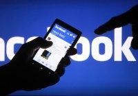 Эксперт: Facebook задуман так, чтобы вызывать привыкание