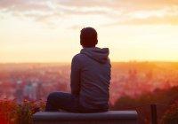 Найдена предрасположенность людей к одиночеству