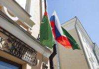 В центре Казани развесили флаги Туркменистана
