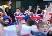 В Москве по запросу ОАЭ задержан британский болельщик