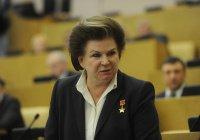 Валентина Терешкова хочет переименовать Астану в честь Назарбаева