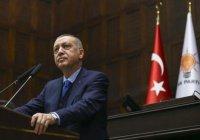 Инаугурация нового старого президента Турции
