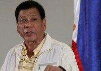 Президент Филиппин шокировал верующих заявлением о Боге