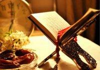 """""""Подзарядка"""" для имана: как воссоздать атмосферу священного месяца Рамадан?"""
