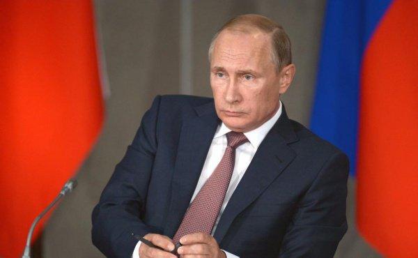 Встреча Путина и Трампа состоится 16 июля.