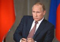 Адвокат Трампа: Путин руководит одной из самых могущественных стран