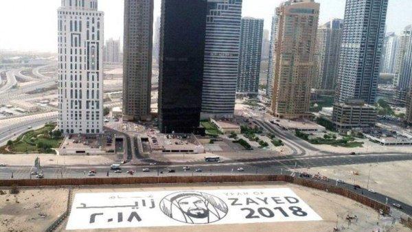 Пазл-рекордсмен в Дубае.
