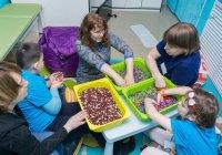 В Казани обсудят, как улучшить жизнь детей с особенностями развития и их семей