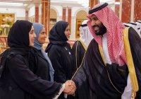 В Саудовской Аравии появились первые женщины-нотариусы