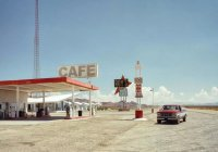 В Детройте хакеры раздавали бензин бесплатно