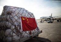 Китай перечислит мусульманским странам десятки миллионов долларов