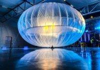 Воздушные шары Google будут раздавать Интернет в Африке