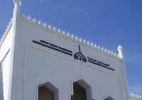 В Болгарской исламской академии появится семейный кампус