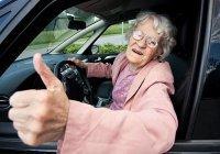 В Канаде пенсионерка угнала авто и не замечала этого 2 недели