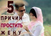 Почему Умар бин Хаттаб (р.а.) прощал выходки своей жены?